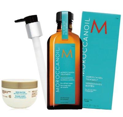 Moroccanoil 摩洛哥優油125ml一般型+50ml身體乳液組!公司貨,現貨供應中~