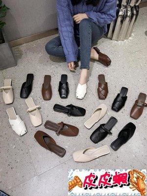 包頭拖鞋復古方頭平底拖鞋奶奶鞋單鞋包頭半拖穆勒鞋涼拖女【皮皮蝦】