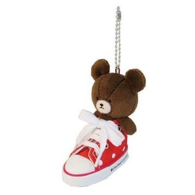 {阿猴達可達} 日本空運 上學熊 小熊學校 運動鞋吉祥物 鑰匙圈 吊飾 全新現貨特價330元