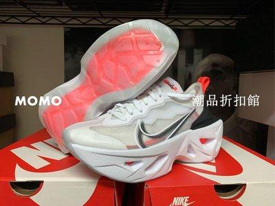 【MOMO潮品館】Nike Wmns Zoom X Vista Grind BQ4800-100 慢跑鞋 23-24.5cm 6Y-7.5Y