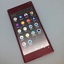 Sony xperia XZ premium 有中