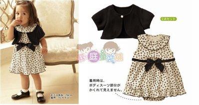❤厤庭 舖❤賠本 ~C074~羅紋短袖黑外套 梳織印花洋裝套裝 110 120CM