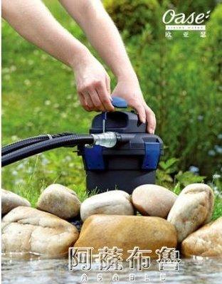 魚池過濾器 歐亞瑟德國戶外家用水池魚池過濾器小型生態循環過濾系統凈水室外 MKS