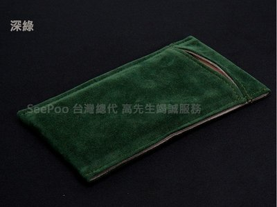 【Seepoo總代】2免運 絨布套Huawei華為Y6 2018(暢享8E) 絨布袋 手機袋 手機套 保護袋 深綠 橙色