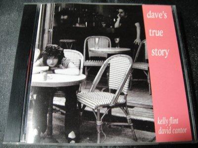 【198樂坊】Dave's True Story(Another Hit........)AZ
