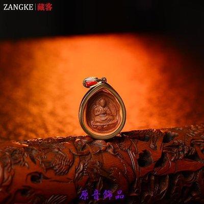 Freedom原音飾品W〓藏客〓西藏老佛像成就者擦擦上師擦擦老擦擦吊墜項錬18k金嘎烏