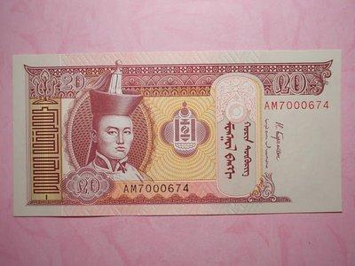 【寶家】蒙古 2018年 20 MOHTO 紙鈔-保真AM7000674 【品項如圖】