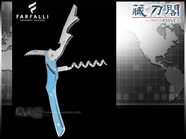 """《藏刀閣》Farfalli-""""T22 鈦合金""""頂級侍酒器/紅酒開瓶器(閃亮藍)"""