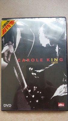 全區DVD Carole King - In concert 卡洛金演唱會 (全新未拆封)