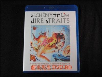 [藍光BD] - 險峻海峽合唱團 : 神秘力量演唱會 Dire Straits : Alchemy Live