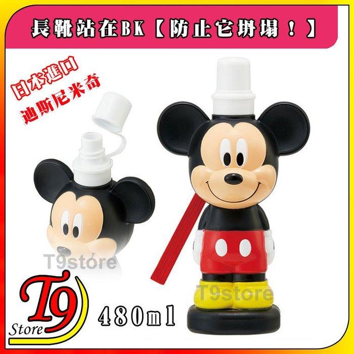 【T9store】日本進口 Disney (迪斯尼) 米奇造型兒童水壺