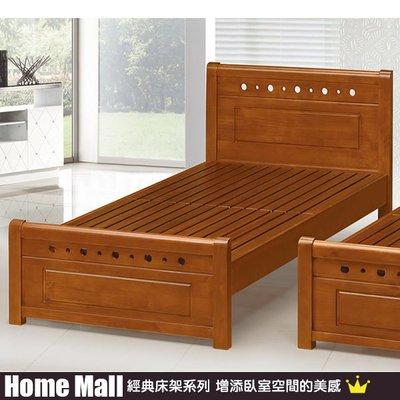 HOME MALL~和風經典3.5尺單人樟木色實木床架 $4800~(雙北市免運費)7B