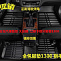 【有車以後】全包圍壓痕汽車腳踏墊Honda 本田Civic 8代/9代CR-V Fit Accord 踏墊/腳墊/汽車後箱墊高品質