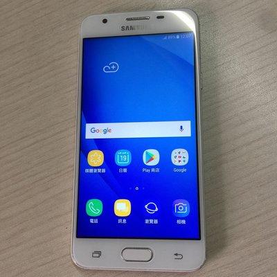 Samsung  Galaxy J5 Prime 内置32GB  97722212
