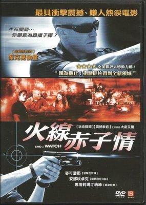 火線赤子情 - 傑克葛倫霍 麥可潘納  娜塔莉瑪汀納絲 主演 -二手市售版DVD(託售)