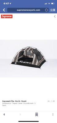 Supreme x TNF Taped Seam Stoembreak 3 Tent for Jordan
