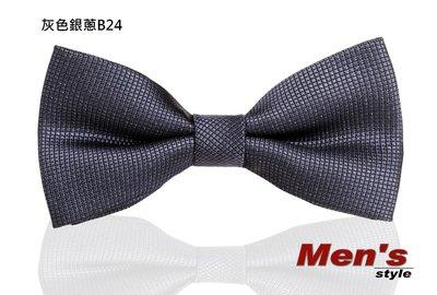 vivi領帶家族 -〉 男仕配件 //結婚新郎、伴郎紳士領結、蝴蝶結(B24灰色銀蔥)