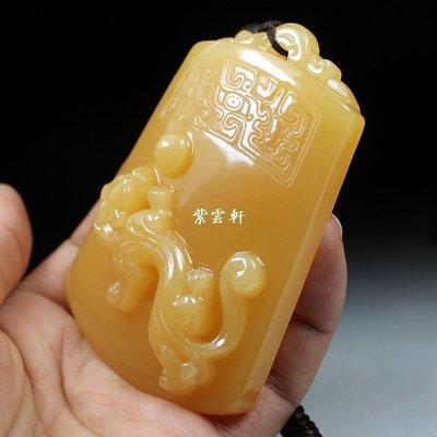 『紫雲軒』 壽山石精品印章大材質印尼金田黃螭虎掛牌 Gsyy1173