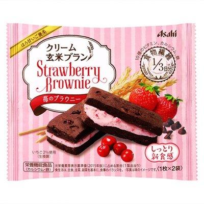 Asahi朝日 草莓奶油夾心巧克力布朗尼餅乾 內含玄米高纖維 美味又營養 香氣十足 不會過硬 真的好好吃 一包2枚入