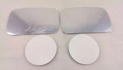*HDS*BMW E46 ( 98- 03) 白鉻鏡片(一組 左+右 貼黏式) 後視鏡片 後照鏡片 後視鏡玻璃