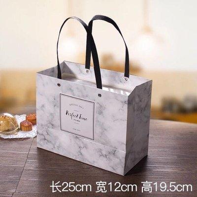 質感大理石紋手提袋 紙袋 禮品 烘焙包裝 彌月 80g 手工皂 中秋禮盒 手工餅乾 曲奇 牛軋 蛋黃酥