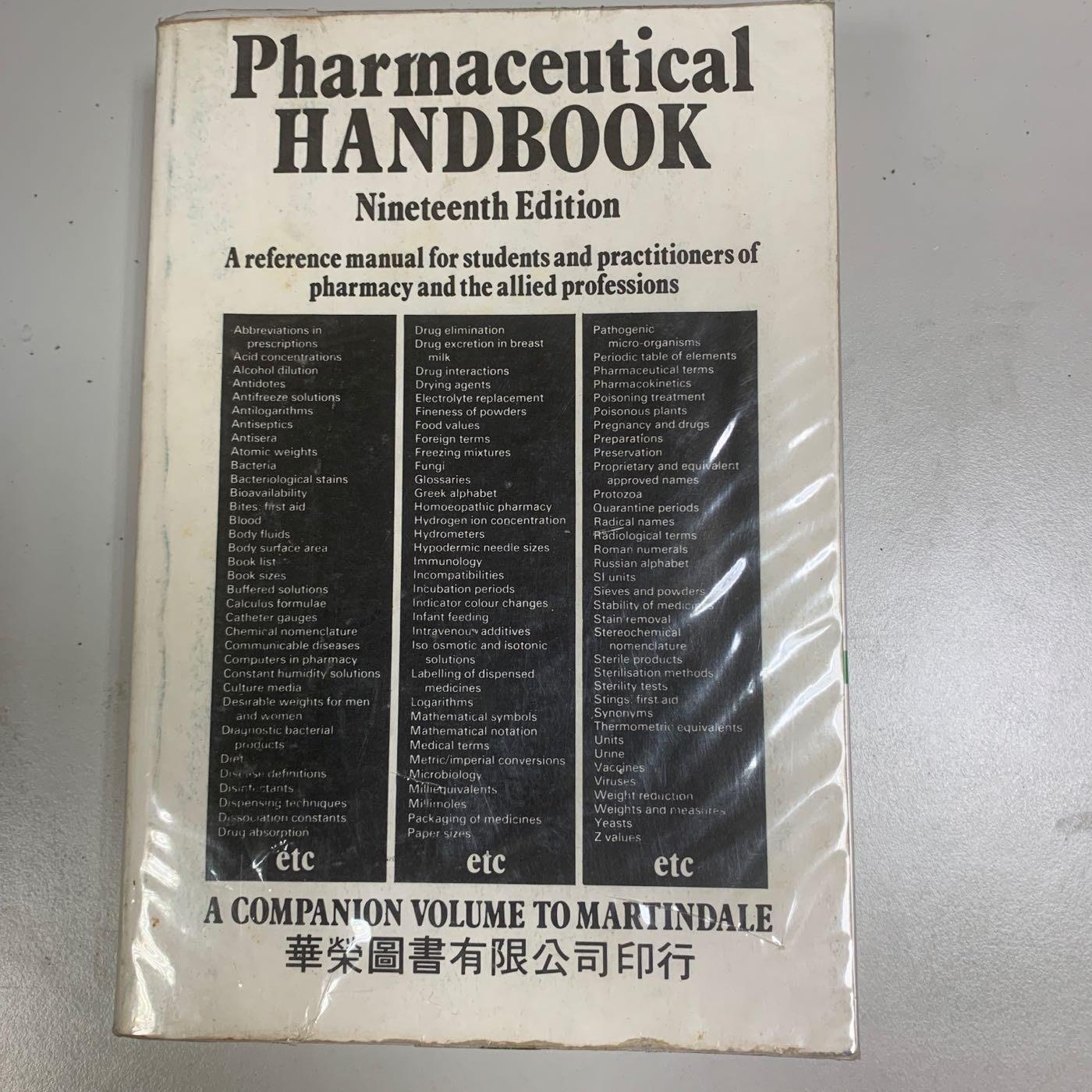 Pharmaceutical HAND BOOK