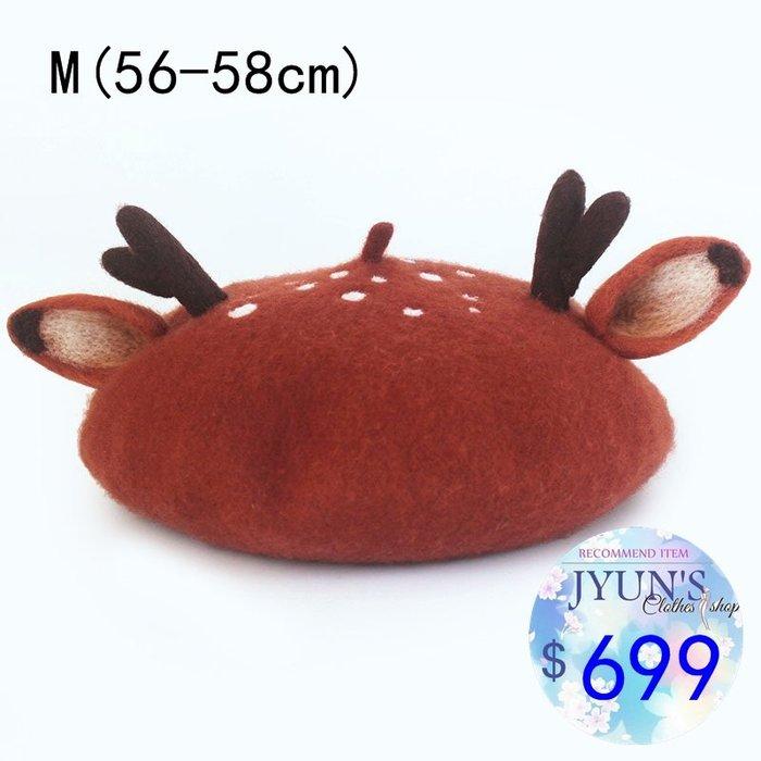 帽子  原創手工羊毛氈聖誕森系鹿角耳朵貝雷帽創意生日禮物畫家帽 1 預購JYUN'S