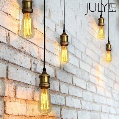 美式復古工業風全銅吊燈^單頭客廳餐廳吧...
