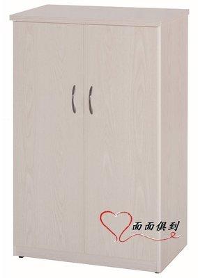 [面面俱到]價降啦~塑鋼加深款防水繽紛大容量鞋櫃(附五片隔板/可調高低)寬65深37高112cm