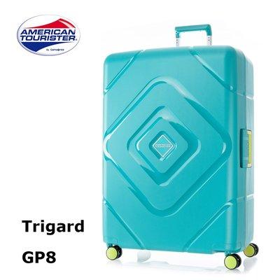 美國旅行者 [ Trigard GP8...