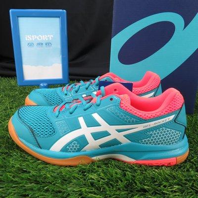 iSport愛運動  ASICS 亞瑟士 GEL-ROCKET 桌排羽球鞋 正品 B756Y300 女款