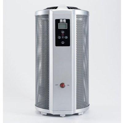 【家電購】KEY-D300W*1 + KEY-M700*1 離島配送專屬賣場