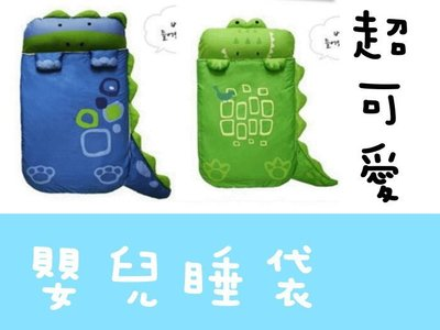卡通動物造型睡袋 嬰兒睡袋 兒童睡袋 幼童幼兒園午休睡袋 寶寶防踢被 空調被 鱷魚恐龍睡袋 兒童生日禮物【HL09】
