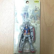 Gundam  Keyholder Rx-78-2 Reckls