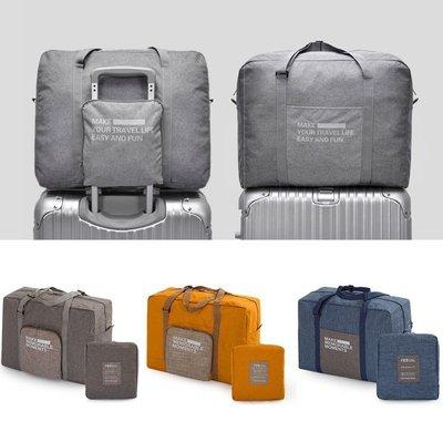 韓國官網同款 可登機 大容量 行李拉桿包 收納 可折疊 肩背 旅行袋 行李箱 旅行 出國 .【RB450】