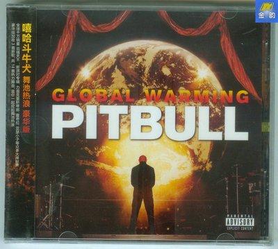 詩軒音像Pitbull 嘻哈斗牛犬 Global Warming 舞池熱浪 豪華版 新索發行CD-dp02