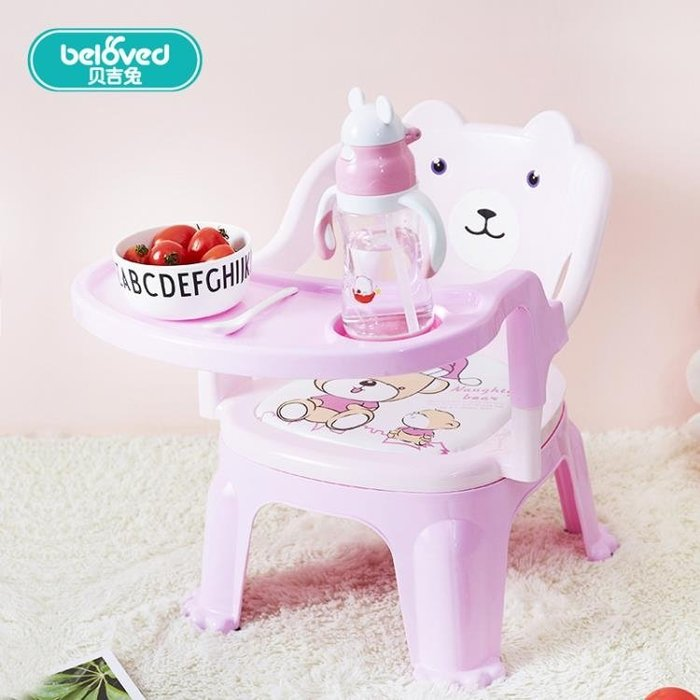 兒童餐椅帶餐盤寶寶吃飯桌兒童椅子餐桌靠背叫叫椅寶寶塑料小凳子
