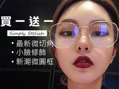 周揚青羅志祥 裝飾眼鏡框 方形 顯臉神器小金屬平光鏡 cc1807127