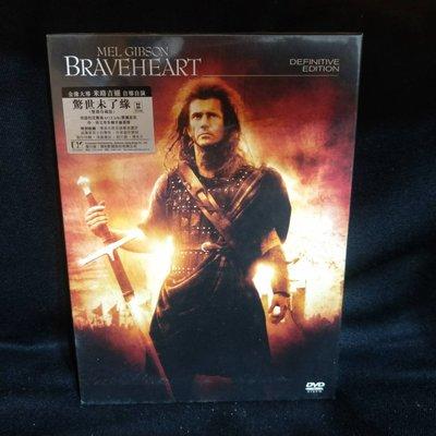 梅爾吉勃遜之英雄本雙碟珍藏版 Braveheart 正版三區 DVD 梅爾吉勃遜