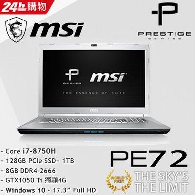 WOW!MSI微星 PE72 8RD-088TW(i7-8750H/ 8G/ GTX1050Ti-4G/ 1T+128G 台中市