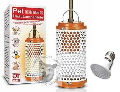 OTTO 防咬防燙陶瓷加熱燈組 保暖灯組 保溫加熱器燈套裝 防護灯架MTL-100W(含燈泡100W)每件990元