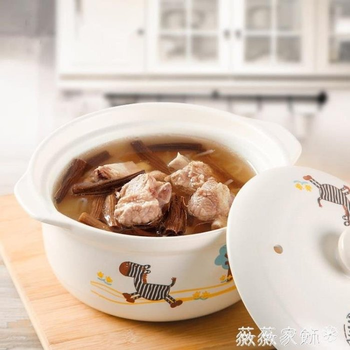 陶瓷砂鍋 砂鍋燉鍋陶瓷釉中彩卡通煲仔飯家用燃氣明火煲湯煮粥煲耐高溫湯鍋