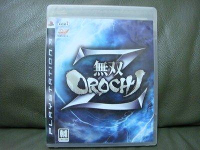 影音加油站-電玩遊戲(PS3遊戲片)PS3 無雙 OROCHI Z(亞版)直購價490元