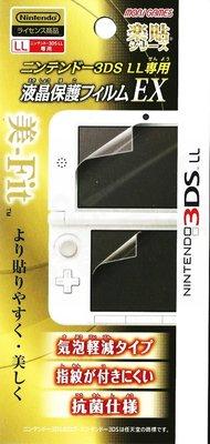任天堂 Nintendo 3DSLL MORi GAMES 樂貼EX液晶保護貼 螢幕保護貼 原廠授權商品【台中恐龍電玩】