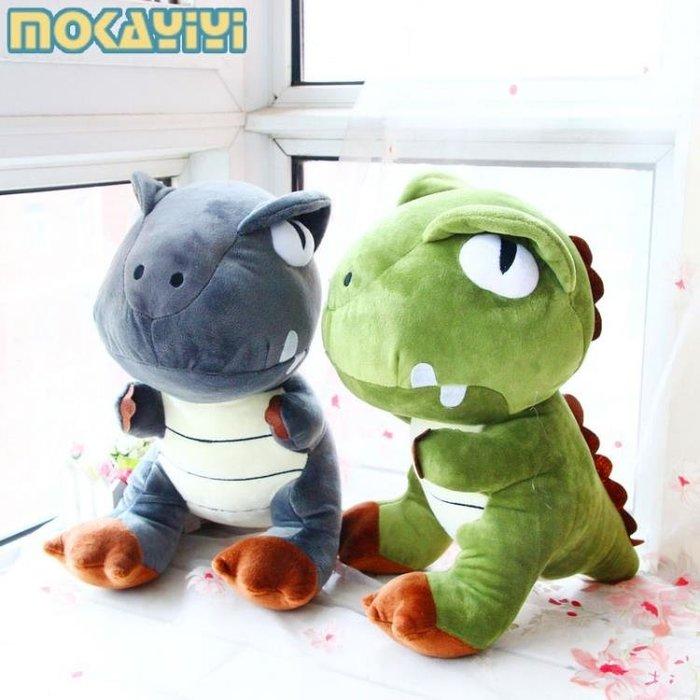 可愛小恐龍公仔毛絨玩具布娃娃霸王龍兒童玩偶生日禮物創意送男孩Y-優思思