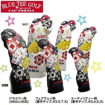 藍鯨高爾夫 BLUE TEE GOLF...