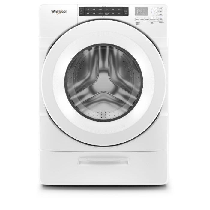 唯鼎國際【Whirlpol惠而浦洗衣機】8TWFW8620 變頻蒸氣滾筒洗衣機 17KG