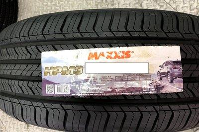 +超鑫輪胎鋁圈+  瑪吉斯 MAXXIS HPM3 225/60-18 SUV 休旅車安全首選