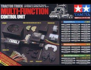 大千遙控模型 TAMIYA 56511田宮 1/14 拖車專用 MFC-01全效聲光震動套件組
