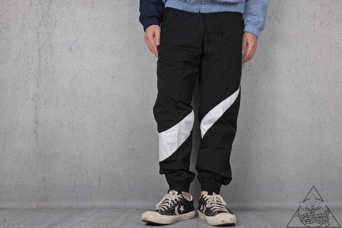 【HYDRA】Nike HBR STMT Woven Pants 大勾 風褲 尼龍長褲【AR9895-010】